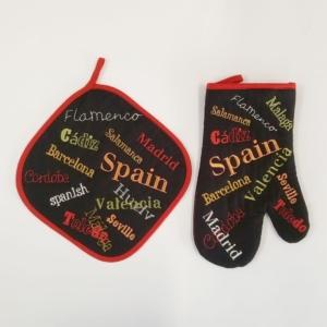Ισπανικά Τουριστικά